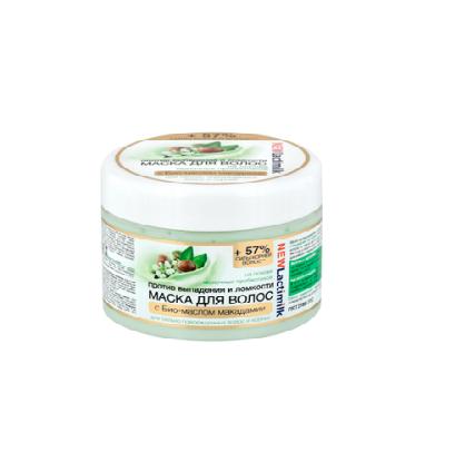Lactimilk маска для сильно повреждённых волос и корней против выпадения и ломкостиLactimilk<br>На основе пчелиного маточного молочка с био-маслом жожоба. Маска для волос с эффектом ламинирования на основе пчелиного маточного молочка с био-маслом жожоба поможет сильно поврежденным и тусклым волосам вернуть прежнюю красоту, силу и блеск. Она обволакивает поверхность волоса тонким защитным слоем, разглаживая и уплотняя его, облегчает процесс расчесывания и укладки, защищает волосы от дальнейших повреждений при горячей укладке. Пчелиное маточное молочко – это богатейший по биологическому составу природный продукт. В нем содержится более 100 полезных соединений и минеральных веществ, белки, аминокислоты, витамины группы В, каротин, и витамин Р. Оно укрепляет волосы, восстанавливает их структуру по всей длине, моментально запаивая секущиеся кончики и делая волосы невероятно сильными и здоровыми. Био-масло жожоба ценный источник витамина E и полиненасыщенных жирных кислот, оно эффективно укрепляет корни, стимулируя рост волос. Интенсивно питает и защищает волосы от негативного воздействия окружающей среды, придает им неповторимый сияющий блеск. Способ применения: нанесите маску на чистые влажные волосы, распределите по всей длине волос. Через 10-15 минут смойте тёплой водой. Используйте 1-2 раза в неделю. Информация о характеристиках, комплекте поставки, стране изготовления и внешнем виде товара носит справочный характер и основывается на последних доступных к моменту публикации сведениях. Результаты взаимодействия косметических средств зависят от индивидуальных особенностей организма.<br><br>Вес г: 350<br>Бренд : Lactimilk<br>Объем мл: 300<br>Тип волос : поврежденные<br>Действие : восстановление, от выпадения волос<br>Тип средства для волос : маска<br>Страна производитель : Россия