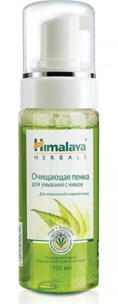 HIMALAYA Пенка для умывания с нимом и куркумой для нормальной и жирной кожиHimalaya Herbals<br>Растительное средство  для очищения кожи без содержания мыла и спирта. Обеспечивает ежедневное  мягкое  очищение кожи,  препятствуя появлению прыщей и угревых высыпаний. Ним, в составе пенки, обладает антисептическими свойствами, защищает от  появления несовершенств кожи. В сочетании с куркумой устраняет бактерии, вызывающие появление угревых высыпаний. Регулярное использование нормализует работу сальных желез, не нарушая водный баланс кожи.<br><br>Вес г: 180<br>Бренд : Himalaya Herbals<br>Объем мл: 150<br>Тип кожи : нормальная, жирная<br>Вид очищающего средства : пенка<br>Страна производитель : Индия