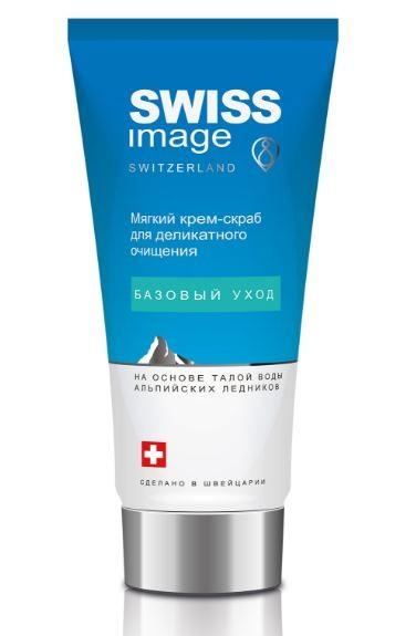 SWISS image Базовый Уход Крем-скраб Мягкий для деликатного очищенияSWISS image<br>Преимущества средства:Специально с учетом потребностей кожи швейцарская лаборатория Skin Concept разработала новую марку косметики SWISS IMAGE, которая производится из натуральных биологически активных ингредиентов. Натуральные микрогранулы глубоко очищают поры и отшелушивают ороговевшие клетки, не повреждая кожу. Средство улучшает кровообращение и процесс регенерации. Кожа становится гладкой и мягкой, улучшается цвет лица. Не содержит PEG (полиэтиленгликоль) и парабены.Инновации и ингредиенты:в основе средств SWISS IMAGE – чистейшая талая вода Альпийских ледников, экстракты швейцарских трав, витамины и запатентованные комплексы. Талая вода Альпийских ледников обладает важными биоактивными свойствами: богата ценнейшими минералами, мгновенно увлажняет и обновляет кожу, насыщает клетки кожи кислородом и улучшает обмен веществ. Экстракты швейцарских трав эффективно воздействуют на кожу и усиливают действие каждого средства.Применение:нанесите крем-скраб мягкими круговыми движениями на влажную кожу лица, избегая области вокруг глаз. Затем смойте теплой водой и нанесите Матирующий тоник или Успокаивающий тоник SWISS IMAGE.<br><br>Вес г: 200<br>Бренд: Swiss Image<br>Объем мл: 150<br>Тип кожи: все типы кожи<br>Страна производитель: Швейцария