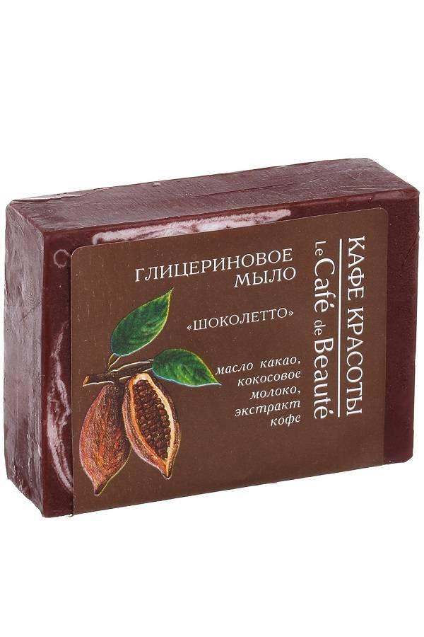 Кафе Красоты Глицериновое мыло ШоколеттоКафе красоты<br>Глицериновое мыло Шоколетто - масло какао, кокосовое молоко, экстракт кофе.<br><br>Вес г: 100<br>Бренд: Кафе Красоты<br>Средство для рук: мыло<br>Страна производитель: Россия