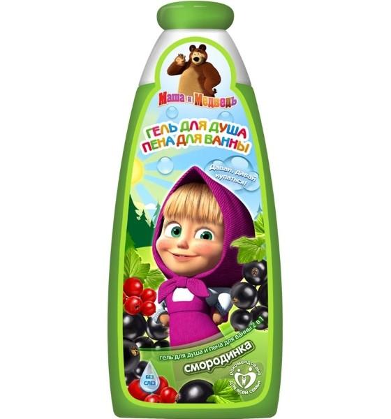 Маша и Медведь Гель для душа + пена для ванн 2в1 СмородинкаМаша и Медведь<br>Гель для душа и пена для ванны 2 в 1 Смородинка Чудесное мягкое средство, которое можно использовать в двух вариантах. Гель-пена разработана и создана с учетом особенностей детской кожи, имеет сбалансированный гипоаллергенный состав. Детский гель и пена 2 в 1 содержит экстракт листьев смородины, экстракт каштана, экстракт шиповника. Активный комплекс натуральных природных компонентов насыщает кожу витаминами, оказывает тонизирующее действие и создает дополнительную защиту нежной детской коже. Обладает вкусным ягодным ароматом, который понравится и малышу, и маме.<br><br>Вес г: 300<br>Бренд: Маша и Медведь<br>Объем мл: 240<br>Страна производитель: Россия