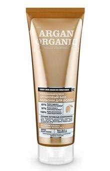 Organic shop бальзам био organic аргановый 250млКондиционеры и бальзамы<br>100% натуральное органическое марокканское масло арганы интенсивно питает волосы, придает им зеркальный блеск и мягкость. Протеины японского шелка увлажняют и защищают волосы от пересушивания, придавая им гладкость и шелковистость. 3D-керамиды проникают внутрь волоса, предотвращая ломкость и сечение, делают волосы эластичными и упругими. Био масло карите восстанавливает волосы по всей длине, обеспечивая надежную защиту от термо и УФ воздействий. Жидкий кератин залечивает поврежденную структуру волос и придает кристальное сияние.<br>250 мл.<br><br>Вес г: 280<br>Бренд : Organic shop<br>Объем мл: 250<br>Тип волос : поврежденные, все типы волос<br>Действие : увлажнение, питание, восстановление, УФ защита, термозащита<br>Тип средства для волос : бальзам<br>Страна производитель : Россия