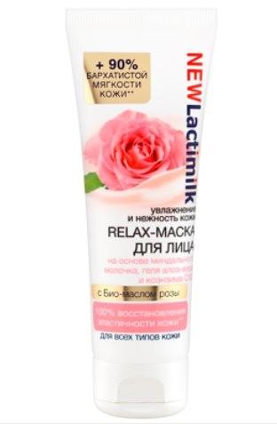 Lactimilk маска-RELAX для лица увлажнение и нежостьLactimilk<br>Маска на основе миндального молочка, геля алоэ-вера и коэнзима Q10 с био-маслом розы Почувствуйте невероятное наслаждение и комфорт с нежной relax-маской для лица на основе натуральных активных компонентов. Маска подарит вам длительное увлажнение и нежность, поможет восстановить даже самую обезвоженную кожу и придаст ей здоровый свежий вид. Миндальное молочко эффективно увлажняет кожу, восстанавливает упругость и эластичность, усиливает защитные функции кожи. Гель алоэ-вера мягко успокаивает кожу, обладает противовоспалительным и защитным действием, восстанавливает структуру и водный баланс. Коэнзим Q10- настоящий эликсир молодости и здоровья кожи. Он стимулирует снабжение клеток энергией, ускоряет их регенерацию, заметно омолаживает кожу. Био-масло розы способствует процессу восстановления кожного покрова, борется с мелкими и мимических морщинами, появившимися с возрастом. Способ применения: Нанести на чистую кожу лица, оставить на 10 минут и смыть теплой водой. Информация о характеристиках, комплекте поставки, стране изготовления и внешнем виде товара носит справочный характер и основывается на последних доступных к моменту публикации сведениях. Результаты взаимодействия косметических средств зависят от индивидуальных особенностей организма.<br><br>Вес г: 90<br>Бренд : Lactimilk<br>Объем мл: 75<br>Тип кожи : все типы кожи<br>Консистенция маски : кремообразная<br>Часть лица : лицо<br>Назначение маски : увлажняющая, восстанавливающая<br>Страна производитель : Россия