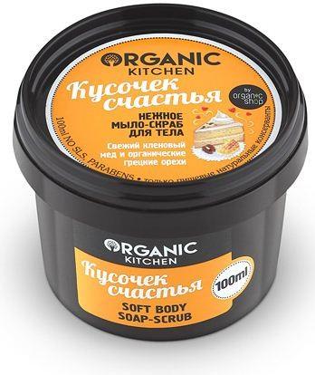 Organic shop Мыло-скраб нежное для тела Кусочек счастья100млOrganic shop<br>Робкое прикосновение нежности, удивительную заботу и счастье, подарит Вам ароматное мыло-скраб. Мельчайшие частички органического грецкого ореха бережно очищают и обновляют кожу, оставляя ощущение гладкости и мягкости. Свежий кленовый мед глубоко питает и восстанавливает кожу, делая ее шелковистой, придает ей изысканный аромат. Ваша кожа заслужила кусочек счастья.Способ применения: Нанесите мыло-скраб на влажную кожу тела массирующими движениями, смойте водой.Объем: 100 мл<br><br>Вес г: 130<br>Бренд: Organic shop<br>Объем мл: 100<br>Страна производитель: Россия