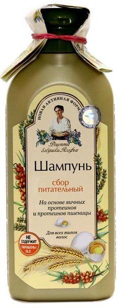 Рецепты Б.Агафьи шампунь Сбор питательный для всех типов волос 350 млРецепты Бабушки Агафьи<br>На 5 мыльных травах  <br>Овес, календула, шиповник, рожь и витамин в5, оказывают укрепляющее действие и защищают волосы от внешних повреждений.<br><br>Вес г: 400<br>Бренд : Рецепты Б.Агафьи<br>Объем мл: 350<br>Тип волос : все типы волос<br>Действие : питание<br>Тип средства для волос : шампунь<br>Страна производитель : Россия