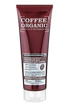 Organic shop бальзам био organic кофейный 250млКондиционеры и бальзамы<br>100% натуральное органическое масло зеленого кофе активно тонизируют кожу головы, пробуждая волосяные луковицы и обеспечивая быстрый рост волос. Био масло бурити питает волосы, не утяжеляя их, обеспечивает надежную защиту от термо и УФ воздействий. Фито-биотин укрепляет волосяные луковицы, препятствуя выпадению волос. 3X-аргинин уплотняет волосы, делая их густыми и крепкими. Органическое марокканское масло арганы интенсивно увлажняет волосы, придает естественный блеск и сияние, делает волосы мягкими и послушными.<br><br>Вес г: 280<br>Бренд : Organic shop<br>Объем мл: 250<br>Тип волос : тонкие и ослабленные, все типы волос<br>Действие : увлажнение, укрепление, блеск и эластичность, УФ защита, термозащита, от выпадения волос, для роста волос<br>Тип средства для волос : бальзам<br>Страна производитель : Россия