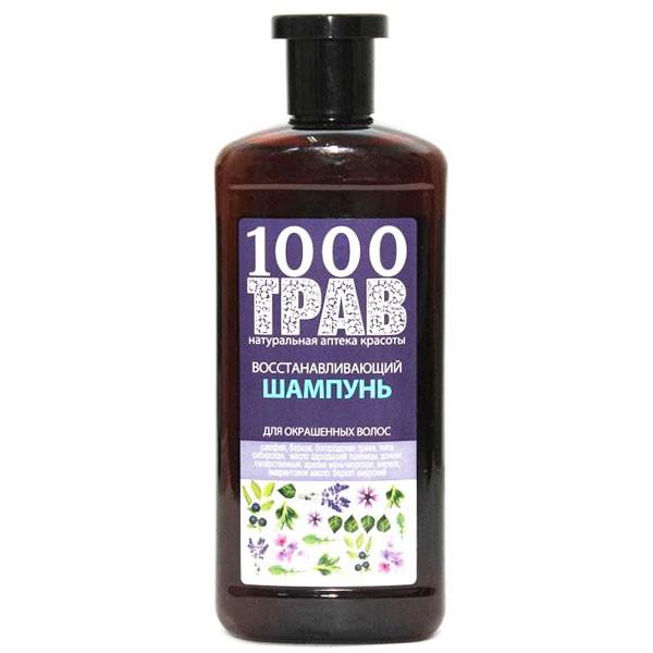 1000 трав Шампунь для волос восстанавливающийШампуни<br>Липа, береза и богородская трава укрепляют и наполняют волосы энергией по всей длине, а также придает более насыщенный оттенок. Донник лекарственный смягчает и продлевает блеск, а шалфей надолго сохраняет цвет волос и препятствует появлению седины.<br>Масло амаранта содержит минеральные вещества, каротин, витамины и кислоты, способствующие глубокому восстановлению, питанию и защите волос.<br>Сбор лекарственных трав, входящий в шампунь способствует восстановлению, питанию и защите волос, препятствует быстрому вымыванию цвета, надолго сохраняя блеск и яркость окрашенных волос.<br><br>Вес г: 550<br>Бренд : Рецепты Б.Агафьи<br>Объем мл: 500<br>Тип волос : поврежденные<br>Действие : питание, восстановление<br>Тип средства для волос : шампунь<br>Страна производитель : Россия