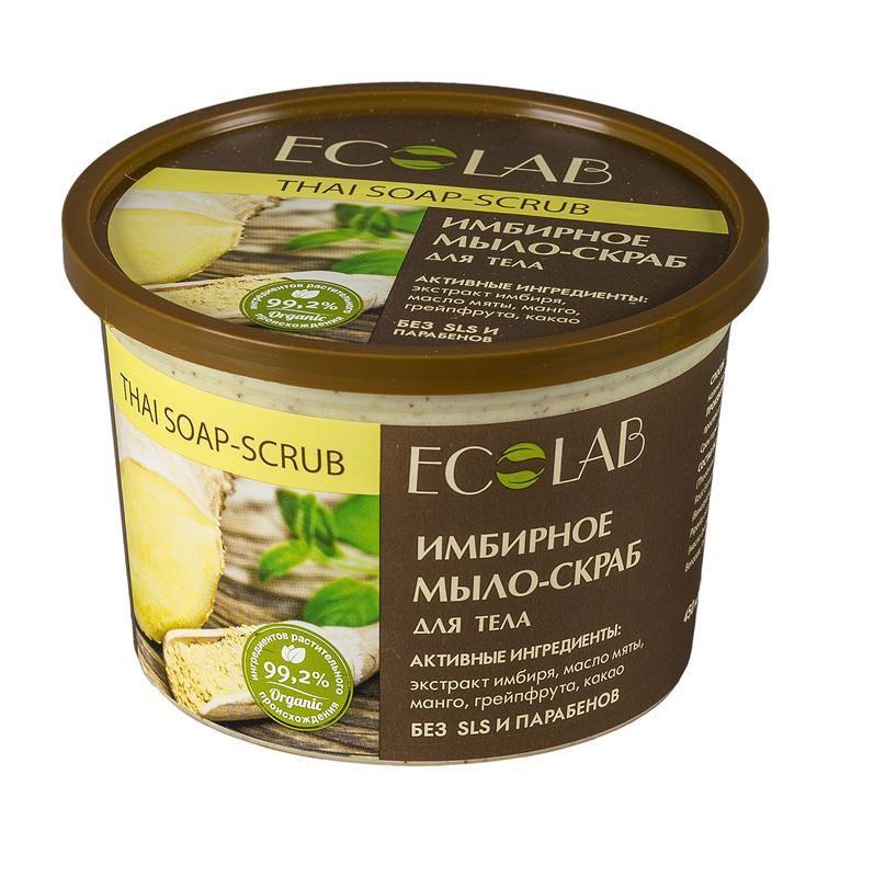 Ecolab Мыло-скраб для тела ИмбирноеДля тела<br>Мыло-скраб для тела Ecolab содержит более 99% ингредиентов растительного происхождения. Входящее в состав органическое масло какао способствует регенерации регенерации клеток, питает и смягчает кожу, делая ее гладкой и шелковистой. Продукт не содержит SLS, парабенов и силиконов.Органический экстракт имбиря за его способность восстанавливать жировой баланс кожи. Тонизирует, улучшает тругор кожи, оказывает антисептическое и антиоксидантное действие.<br><br>Вес г: 500<br>Бренд : Ecolab<br>Объем мл: 450<br>Страна производитель : Россия