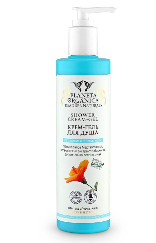 Planeta Organica Гель-крем для душа Релаксация и ПитаниеPlaneta Organica<br>Нежный крем-гель для душа создан на основе 18 минералов Мёртвого моря, которые обладают уникальными целебными свойствами. Они оказывают стимулирующее и омолаживающее действие.  Особая формула геля Planeta Organica содержит сертифицированные органические компоненты, которые активно питают и увлажняют кожу, снимают стресс и чувство усталости, дарят ощущение лёгкости, свежести и комфорта.  Органический экстракт гибискуса обладает выраженными омолаживающими свойствами, повышает эластичность кожи, делает её гладкой и упругой. Фитомолочко зелёного чая увлажняет кожу, придаёт ей упругость и бархати  Состав:  Aqua enriched with Dead Sea Salt Minerals, Lauryl Glucoside, Cocamidopropyl Betaine, Glycerin, Organic Hibiscus Rosa-Sinensis Flower/Leaf Extract (органический экстракт гибискуса), Camellia Sinensis (Green Tea) Extract (экстракт зеленого чая), Parfum, Tocopherol, Benzyl Alcohol, Benzoic Acid, Sorbic Acid, Citric Acid.<br><br>Вес г: 300<br>Бренд : Planeta Organica<br>Объем мл: 280<br>Страна производитель : Россия