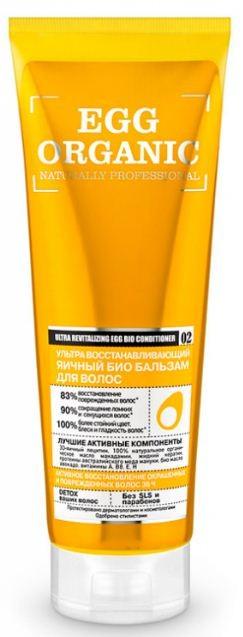 Organic shop бальзам био organic яичный 250млКондиционеры и бальзамы<br>3D-яичный лецитин эффективно залечивает структурные повреждения, восстанавливая волосы изнутри. Протеины австралийского меда мануки глубоко питают и насыщают волосы полезными микроэлементами. 100% натуральное органическое масло макадамии интенсивно увлажняет волосы и облегчает их расчесывание. Био масло авокадо обеспечивает стойкость цвета для окрашенных волос, дарит блеск и гладкость. Жидкий кератин обеспечивает надежную защиту от термо и УФ воздействий, предотвращает ломкость и сечение волос.<br>250 мл.<br><br>Вес г: 280<br>Бренд : Organic shop<br>Объем мл: 250<br>Тип волос : поврежденные, окрашенные, длинные и секущиеся<br>Действие : увлажнение, питание, восстановление, сохранение цвета, УФ защита, термозащита<br>Тип средства для волос : бальзам<br>Страна производитель : Россия