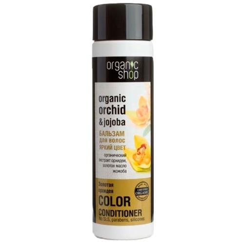 Organic shop Бальзам для волос Золотая орхидеяOrganic shop<br>Сохранить яркий цвет и придать невероятную эластичность Вашим волосам поможет потрясающий бальзам для волос Organic Shop, в состав которого входит органический экстракт орхидеи который разглаживает волосы, придавая им естественный блеск и масло жожоба, способствует укреплению структуры волос и защищая их от потери цвета. Использование: нанести на влажные волосы по всей длине на 1-2 минуты, затем смыть водой.Ингредиенты INCI: Organic Orchis Maculata Flower Extract органический экстракт розовой орхидеи, Organic Simmondsia Chinensis Jojoba Seed Oil органическое масло жожоба; Cocamidopropyl Betaine, Lauryl Glucoside, Sodium Cocoyl Glutamate, Guar Hydroxypropyltrimonium Chloride, Sterene/Acrylates Copolymer, Rosa Damascena Flower Oil органическое масло дамасской розы, Malva Moschata Leaf<br><br>Вес г: 300<br>Бренд : Organic shop<br>Объем мл: 280<br>Тип волос : поврежденные, окрашенные<br>Действие : питание, укрепление, сохранение цвета, блеск и эластичность<br>Тип средства для волос : бальзам<br>Страна производитель : Россия