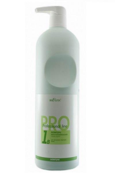 Белита Шампунь восстановительный Плазма-мариноБелита<br>Восстановительный шампунь плазма Марино профессиональной линии 1В предназначен для улучшения структуры волос.Уникальный экстракт морской водоросли ламинарии, витамин РР и протеин восстанавливают структуру волос. Силиконовое масло и кондиционер предохраняют волосы от потери влаги, делая их гладкими и эластичными.Удобный флакон с дозатором.<br><br>Вес г: 350<br>Бренд : Белита<br>Объем мл: 300<br>Тип волос : все типы волос<br>Действие : увлажнение, восстановление, блеск и эластичность<br>Тип средства для волос : шампунь<br>Страна производитель : Белоруссия
