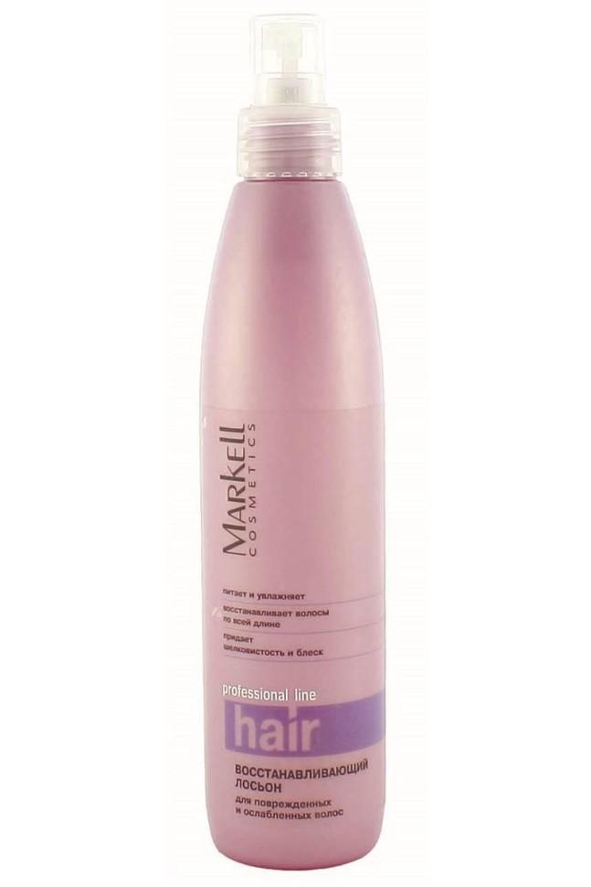 Markell Восстанавливающий лосьон для поврежденных и ослабленных волосMarkell<br>Восстанавливающий лосьон для ежедневного ухода за поврежденными и ослабленными волосами. Обеспечивает сухим, ломким и безжизненным волосам дополнительный уход, моментально увлажняя и возвращая им здоровый и ухоженный вид.- восстанавливает волосы по всей длине- питает и увлажняет- придает шелковистость и блескПрименение: нанести лосьон на влажные волосы по всей длине. Высушить феном или естественным образом. Не требует смывания.<br><br>Вес г: 280<br>Бренд : Markell<br>Объем мл: 250<br>Тип волос : сухие, поврежденные, тонкие и ослабленные<br>Действие : увлажнение, питание, восстановление, блеск и эластичность<br>Тип средства для волос : лосьон<br>Страна производитель : Белоруссия