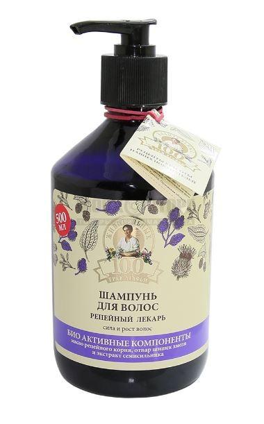 100 живительных трав Агафьи Шампунь для волос Репейный лекарь Сила и ростШампуни<br>Репейный шампунь лекарь деликатно ухаживает за волосами и кожей головы, облегчает расчесывание и делает волосы послушными. Масло репейного корня содержит витамины А, В, С, Е, Р, дубильные вещества и ценные жирные кислоты, глубоко питает и активизирует рост крепких и здоровых волос. Отвар шишек хмеля укрепляет корни, а экстракт семисильника оказывает тонизирующее действие, придает волосам мягкость и шелковистость.<br><br>Вес г: 530<br>Бренд : Рецепты Б.Агафьи<br>Объем мл: 500<br>Тип волос : поврежденные, все типы волос<br>Действие : увлажнение, питание, укрепление, восстановление, легкое расчесывание, для роста волос<br>Тип средства для волос : шампунь<br>Страна производитель : Россия