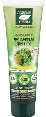 Добрые травы Крем для ног смягчающий 75 мл.Добрые травы<br>Экстракт медуницы увлажняет и разглаживает кожу, предотвращая ее сухость и шелушение. Цветочный воск интенсивно питает и смягчает кожу стоп, защищает от потери влаги. Череда содержит каротин, витамин С и дубильные вещества, которые успокаивают кожу и обладают антисептическим действием.<br><br>Вес г: 100<br>Бренд : Добрые травы<br>Объем мл: 75<br>Страна производитель : Россия