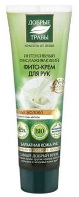 Добрые травы Крем для рук интенсивный омолаживающий 75 мл.Добрые травы<br>Омолаживающий фито-крем для рук на основе козьего молока активно восстанавливает кожу, замедляя процессы увядания. Входящий в его состав настой из целебных трав защищает руки от внешнего воздействия и преждевременного старения.Козье молоко содержит комплекс витаминов, микроэлементов, которые эффективно питают и смягчают кожу, дарят молодость и красоту. Пшеничное масло оказывает антиоксидантное и тонизирующее действия, сохраняет эластичность и гладкость кожи рук.Состав: Aqua with infusions of Caprae Lac (козье молоко), Achillea Millefolium Flower Water, Hypericum Perforatum Extract, Arctostaphylos Uva Ursi Leaf Extract (травяной настой); Cetearyl Alcohol, Isopropyl Palmitate, Helianthus Annuus Seed Oil, Elaeis Guineensis Oil, Stearic Acid, Palmitic Acid, Triticum Vulgare Germ Oil (масло ростков пшеницы), Sodium Cetearyl Sulfate, Xanthan Gum, Parfum, Citric Acid, Benzyl Alcohol, Ethylhexylglycerin.Объем: 75 мл.<br><br>Вес г: 100<br>Бренд : Добрые травы<br>Объем мл: 75<br>Средство для рук : крем<br>Страна производитель : Россия