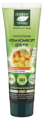 Добрые травы Крем-комфорт для рук питательный 75 мл.Добрые травы<br>Питательный крем-комфорт для рук на основе облепихи эффективно восстанавливает кожу и защищает от негативных факторов. Облепиха, благодаря повышенному содержанию витаминов, аминокислот и минералов, глубоко питает кожу, придает мягкость и бархатистость.Масло семян моркови богато провитамином А, витаминами В1, В2 и С, увлажняет кожу рук и ухаживает за кутикулой.<br><br>Вес г: 100<br>Бренд: Добрые травы<br>Объем мл: 75<br>Средство для рук: крем<br>Страна производитель: Россия
