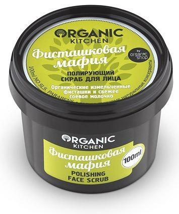 Organic shop Скраб для лица полирующий Фисташковая мафия100млOrganic shop<br>Полирующий ароматно-фисташковый экшен для Вашей кожи. Твердый скраб деликатно очищает и обновляет кожу, делая ее невероятно гладкой, упругой и эластичной. Органические измельченные фисташки мягко отшелушивают и не травмируют нежную кожу, делая ее сияющей и шелковистой. Свежее соевое молочко питает и увлажняет кожу, оказывает омолаживающее и регенерирующее действие.Способ применения: На очищенную кожу лица нанесите небольшое количество скраба деликатными массирующими движениями, избегая области вокруг глаз, затем смойте водой. Рекомендовано использовать 1-2 раза в неделю.Объем: 100 мл.<br><br>Вес г: 130<br>Бренд : Organic shop<br>Объем мл: 100<br>Тип кожи : все типы кожи<br>Страна производитель : Россия