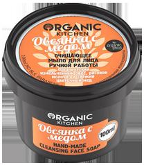 Organic shop KITCHEN Мыло для лица питатательное ручной работы Овсянка с медом 70млДля лица<br>Здоровый завтрак для Вашей кожи. Нежное мыло глубоко очищает каждую клеточку кожи и улучшает дыхание, дарит неповторимый комфорт и сияние. Органический измельченный овес деликатно отшелушивает кожу, активизирует обменные процессы. Рисовое молочко увлажняет и успокаивает кожу, свежий цветочный мед интенсивно питает и восстанавливает, придает коже удивительную мягкость.Способ применения: Вспеньте мыло в руках и распределите пену по лицу и шее. Тщательно смойте теплой водой.<br><br>Вес г: 120<br>Бренд : Organic shop<br>Объем мл: 70<br>Страна производитель : Россия