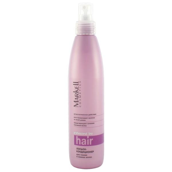 Markell Лосьон-кондиционер для тонких и ломких волосMarkell<br>Профессиональный уход – красота и здоровье Ваших волос!Лосьон-кондиционер для профессионального ухода за тонкими и ломкими волосами.Моментально придает волосам здоровый и ухоженный вид.- восстанавливает волосы по всей длине- обеспечивает антистатическое действие- предотвращает сечение кончиков волосПрименение: нанести лосьон на влажные волосы по всей длине. Высушить феном или естественным образом. Не требует смывания.<br><br>Вес г: 280<br>Бренд : Markell<br>Объем мл: 250<br>Тип волос : тонкие и ослабленные, длинные и секущиеся<br>Действие : восстановление<br>Тип средства для волос : спрей, лосьон<br>Страна производитель : Белоруссия