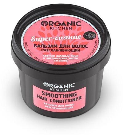 Organic shop Бальзам разглаживание для волос Super-сияние100млOrganic shop<br>Разглаживающий бальзам бережно обволакивает каждый волос, дарит головокружительный бриллиантовый блеск, силу и красоту. Свежий розовый личи интенсивно увлажняет волосы и насыщает витаминами, делая их гладкими и сияющими. Органическое масло сасанквы глубоко питает и защищает волосы от негативного воздействия окружающей среды. Будьте осторожны, роскошное сияние Ваших волос привлекает внимание и пробуждает нежные чувства.Способ применения: Нанесите бальзам на влажные вымытые волосы, распределите равномерно по всей длине, оставьте на 1-2 минуты, смойте водой.Объем: 100 мл.<br><br>Вес г: 130<br>Бренд : Organic shop<br>Объем мл: 100<br>Тип волос : все типы волос<br>Действие : увлажнение, питание, блеск и эластичность, разглаживание<br>Тип средства для волос : бальзам<br>Страна производитель : Россия