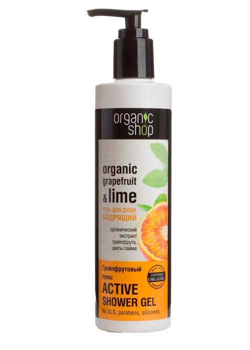 Organic shop Гель для душа бодрящий Грейпфрутовый пуншOrganic shop<br>Сочный бодрящий аромат грейпфрута и цветов апельсина поднимет настроение, наполнит энергией и придаст сил на весь день. Органический экстракт грейпфрута насыщает кожу витаминами и микроэлементами, тонизируя ее. Органический экстракт цветов лайма смягчает и выравнивает кожу, придавая ей мягкость и упругость.Объем: 280 млСпособ применения:Небольшое количество геля душа Organic shop нанести на влажную кожу, вспенить и тщательно смыть водой.<br><br>Вес г: 350<br>Бренд : Organic shop<br>Объем мл: 280<br>Страна производитель : Россия