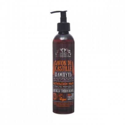 SAVON de Planeta Organica Шампунь для всех типов волос Savon de CASTILLE 400млДля волос<br>Секрет традиционного рецепта 100% натурального сертифицированного кастильского мыла – в особом процессе варки, в течение которой из мыла должна выйти вся щелочь, оставив лишь омыленные масла, образующие чудесную воздушную пену. Помимо кастильского мыла, шампунь содержит ароматное масло кокоса, известное как топовое средство для ухода за волосами, а также масло миндаля, которое благотворно влияет на кожу головы, предотвращает сухость и ломкость волос. Мягкий, нежный шампунь, наполненный ценными питательными маслами, не содержит SLS, парабенов и жиров животного происхожденя, что подтверждено международным сертификатом VEGAN.<br><br>Вес г: 430<br>Бренд : Planeta Organica<br>Объем мл: 400<br>Тип волос : все типы волос<br>Действие : питание<br>Тип средства для волос : шампунь<br>Страна производитель : Россия