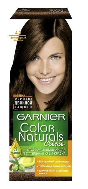 Garnier Краска для волос Color Naturals (4.3 Золотистый каштан)Краска для волос<br>Глубокое питание, насыщенный цвет, стойкость более 8 недельСпециальная формула краски для волос Garnier Color Naturals, обогащенная 3 маслами, проникает в самое сердце волоса и интенсивно питает его. Благодаря глубокому питанию волосы лучше насыщаются цветом и сохраняют его надолго. Крем-краска Гарньер Колор Нэчралс имеет кремообразную текстуру, которая легко наносится, не течет и имеет приятный аромат.<br>Результат: <br>Стойкость более 8-ми недель<br>Глубокое питание волос<br>100% закрашивание седины<br><br>Вес г: 150<br>Бренд : Garnier<br>Вид краски для волос : стойкая краска<br>Оттенок краски для волос : 4.3 Золотистый каштан
