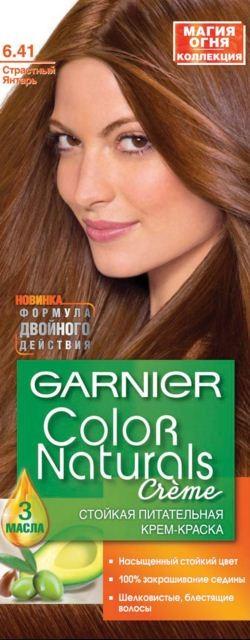 Garnier Краска для волос Color Naturals (6.41 Страстный янтарный)Краска для волос<br>Глубокое питание, насыщенный цвет, стойкость более 8 недельСпециальная формула краски для волос Garnier Color Naturals, обогащенная 3 маслами, проникает в самое сердце волоса и интенсивно питает его. Благодаря глубокому питанию волосы лучше насыщаются цветом и сохраняют его надолго. Крем-краска Гарньер Колор Нэчралс имеет кремообразную текстуру, которая легко наносится, не течет и имеет приятный аромат.<br>Результат: <br>Стойкость более 8-ми недель<br>Глубокое питание волос<br>100% закрашивание седины<br><br>Вес г: 150<br>Бренд: Garnier<br>Вид краски для волос: стойкая краска<br>Оттенок краски для волос: 6.41 Страстный янтарный