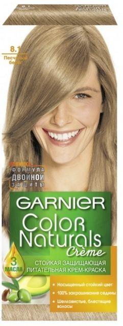 Garnier Краска для волос Color Naturals (8.1 Песчаный берег)Краска для волос<br>Глубокое питание, насыщенный цвет, стойкость более 8 недельСпециальная формула краски для волос Garnier Color Naturals, обогащенная 3 маслами, проникает в самое сердце волоса и интенсивно питает его. Благодаря глубокому питанию волосы лучше насыщаются цветом и сохраняют его надолго. Крем-краска Гарньер Колор Нэчралс имеет кремообразную текстуру, которая легко наносится, не течет и имеет приятный аромат.<br>Результат: <br>Стойкость более 8-ми недель<br>Глубокое питание волос<br>100% закрашивание седины<br><br>Вес г: 150<br>Бренд: Garnier<br>Вид краски для волос: стойкая краска<br>Оттенок краски для волос: 8.1 Песчаный берег