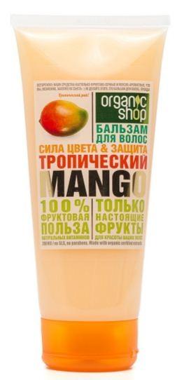 Organic shop Бальзам тропический манго 200мл.Organic shop<br>Бальзам для окрашенных или мелированных волос с органическими экстрактами манго, маракуйи и ананаса для интенсивного питания и защиты цвета. Волосы насыщены питательными элементами, цвет более яркий и красивый.Способ применения: Нанести бальзам на влажные волосы, распределить равномерно по всей длине, оставить на 1-2 минуты, смыть водой.Объем: 200 мл<br><br>Вес г: 230<br>Бренд : Organic shop<br>Объем мл: 200<br>Тип волос : поврежденные, окрашенные<br>Действие : увлажнение, питание, сохранение цвета, блеск и эластичность<br>Тип средства для волос : бальзам<br>Страна производитель : Россия