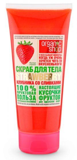 Organic shop Скраб для тела клубника со сливками 200мл.Organic shop<br>Скраб для тела КЛУБНИКА СО СЛИВКАМИ STRAWBERRY нежно очищает кожу, не пересушивая её, ведь он не содержит мыла, SLS и соль. Обогащенная формула насыщена фруктовыми витаминами, а измельченные косточки фруктов и семена ягод нежно отшелушивают и обновляют кожу.Способ применения: Нанесите на влажную кожу лёгкими массирующими движениями, смойте водой.Объем: 200 мл<br><br>Вес г: 230<br>Бренд : Organic shop<br>Объем мл: 200<br>Страна производитель : Россия