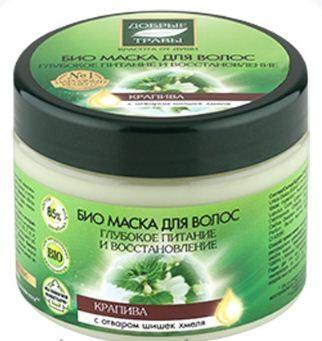 Добрые травы Маска для волос питание и восстановление 300 мл.Добрые травы<br>Био маска для волос, благодаря настою из целебных трав и экстракту крапивы, глубоко питает волосы, придает им гладкость и шелковистость. Отвар шишек хмеля содержит витамины В, В1, B3, С, Е, К, РР, органические кислоты и эфирные масла, которые улучшают обменные процессы и активизируют рост волос.Масло белого кедра — это кладезь витаминов и незаменимых жирных кислот Омегз-3 и Омега-6, оно насыщает волосы влагой и запечатывает сухие кончики, делая их более сильными и крепкими.Состав: Aqua with infusions of Urtica Dioica Extract (экстракт крапивы), Achillea Millefolim Flower Water, Hypericum Perforatum Extract (травяной настой), Humulus Lupulus Cone Extract (отвар шишек хмеля); Cetearyl Alcohol, Cetrimonium Chloride, Guar Hydroxypropyltrimonium Chloride, Cedrus Deodara Wood Oil (масло белого кедра), Ceteareth-20, Benzyl Alcohol, Benzoic Acid, Sorbic Acid, CI 19140, CI 42090.Объем: 300 мл<br><br>Вес г: 350<br>Бренд : Добрые травы<br>Объем мл: 300<br>Тип волос : поврежденные, тонкие и ослабленные, длинные и секущиеся<br>Действие : питание, укрепление, восстановление, для роста волос<br>Тип средства для волос : маска<br>Страна производитель : Россия