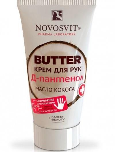 NOVOSVIT Крем для РУК Д-Пантенол+масло кокосаУход за руками<br>Действие: Увлажняет пересушенную кожуГлубоко и полноценно питаетЭффективность: Сливочная текстура крема, тает от тепла Ваших рук, превращаясь в легкую эмульсию, быстро впитывается, не оставляя липкости Высококонцентрированный состав, содержит 100% натуральные масла Кокоса и дерева Ши, глубоко и полноценно питает Увлажняет пересушенную кожу, восстанавливает барьерную функцию эпидермиса Д-пантенол- способствует быстрому заживлению микротрещин Витамин Е – мощный антиоксидант, продлевает молодость кожи рук Рекомендован для рук с экстремальной сухостью и шелушением.<br><br>Вес г: 70<br>Бренд : Novosvit<br>Объем мл: 40<br>Средство для рук : крем<br>Страна производитель : Россия