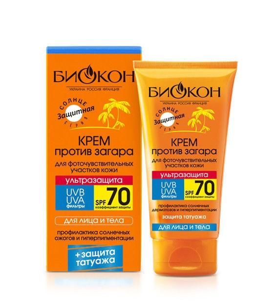 БИОКОН СОЛНЦЕ ЗАЩИТА Крем Ультразащита SPF-70 для фоточувствительных участков кожи 75млБИОКОН<br>УФ-лучи влияют на всю <br>поверхность тела, но есть участки, которые нуждаются в особой защите от <br>интенсивного солнечного излучения. Биокон предлагает крем <br>«Ультра-защита» с высоким уровнем SPF 70, предохраняющий от загара <br>фоточувствительные участки кожи лица и туловища. За счет густой текстуры<br> крем хорошо распределяется и моментально впитывается. Чувствительные <br>зоны получают полноценное увлажнение и питание благодаря наличию в <br>формуле масла ши, облепихи, оливы, персика и шиповника. Загар получается<br> ровный, красивый и стойкий, а кожа надежно защищена от агрессивного <br>прямого воздействия солнца.<br><br>Вес г: 125<br>Бренд : Биокон<br>Объем мл: 75<br>Фактор SPF : 70<br>Тип средства : крем<br>Назначение : для лица и тела<br>Страна производитель : Украина