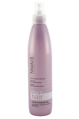 Markell Спрей-Кондиционер для волос с антистатическим эффектомMarkell<br>Спрей-кондиционер с антистатическим эффектом предназначен для моментального придания волосам ухоженного здорового вида. Формула спрея обеспечивает интенсивное увлажнение и помогает справиться с непослушными волосами, снять статическое электричество. Спрей-кондиционер не утяжеляет локоны, обеспечивает легкое расчесывание.Применение: нанести спрей-кондиционер на влажные или сухие волосы по всей длине. Высушить феном или естественным образом. Не требует смывания.<br><br>Вес г: 280<br>Бренд : Markell<br>Объем мл: 250<br>Тип волос : вьющиеся, все типы волос<br>Действие : увлажнение, легкое расчесывание<br>Тип средства для волос : спрей<br>Страна производитель : Белоруссия