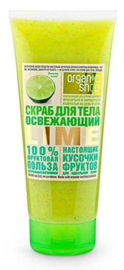 Organic shop Скраб для тела освежающий lime 200мл.Organic shop<br>Скраб для тела ОСВЕЖАЮЩИЙ LIME нежно очищает кожу, не пересушивая её, ведь он не содержит мыла, SLS и соль. Обогащенная формула насыщена фруктовыми витаминами, а измельченные косточки фруктов и семена ягод нежно отшелушивают и обновляют кожу.Способ применения: Нанесите на влажную кожу лёгкими массирующими движениями, смойте водой.Объем: 200 мл<br><br>Вес г: 230<br>Бренд: Organic shop<br>Объем мл: 200<br>Страна производитель: Россия