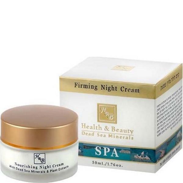 Health&amp;Beauty Крем для лица питательный ночной повышающий упругостьHealth&amp;Beauty<br>Ночной крем для лица Health &amp;amp; Beauty произведенный по современной технологии, оптимальным образом питающий кожу, стимулирует процесс регенерации клеток, нормализует обмен веществ и витаминизирует кожные покровы в ночной период времени. Крем полностью устраняет чувство стянутости и сухости, разглаживает морщины, делает кожу более гладкой и эластичной. В результате применения, утром кожа выглядит свежей, нежной и сияющей.<br><br>Вес г: 80<br>Бренд: Health &amp; Beauty<br>Объем мл: 50<br>Тип кожи: все типы кожи<br>Консистенция: крем<br>Тип крема: увлажняющий, питательный, антивозрастной<br>Эффект: лифтинг-эффект<br>По времени суток: ночной уход<br>Страна производитель: Израиль