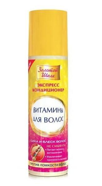 ЗОЛОТОЙ ШЕЛК Витамины для волос против ломкости 200млЗолотой шелк<br>Действие: <br>- Обеспечивает сверхлегкое расчесывание.<br>- Регенерирует поврежденный слой волос, укрепляет кутикулу.<br>- Предупреждает появление ломкости и секущихся кончиков.<br>Эффективность: <br>- Мгновенно разглаживает поверхность поврежденных волос.<br>- Входящие в состав кондиционера протеины регенерируют поврежденный слой, обволакивают волосы защитной пленкой, увеличивая прочность волос.<br>- Предотвращает появление секущихся кончиков волос.<br>- Кондиционирующее действие делает волосы гладкими и эластичными, облегчая расчесывание.<br>- Восстанавливает блеск волос.<br><br>Вес г: 230<br>Бренд: Золотой шелк<br>Объем мл: 200<br>Тип волос: поврежденные<br>Действие: укрепление, восстановление<br>Тип средства для волос: спрей, кондиционер<br>Страна производитель: Россия