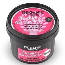 Organic shop KITCHEN Мыло для рук увлажняющее ручной работы Кольцо с бриллиантом 70млДля рук<br>Подарите Вашим рукам роскошный уход и деликатное очищение. Входящий в состав мыла органический нероли смягчает и питает кожу, оставляя легкий шлейф изысканного цветочного аромата. Свежая белая черешня увлажняет и насыщает витаминами, придает мягкость и бархатистость. Ваши красивые и ухоженные руки достойны любого кольца с бриллиантом.Способ применения:Вспеньте мыло в руках. Тщательно смойте теплой водой.<br><br>Вес г: 120<br>Бренд: Organic shop<br>Объем мл: 70<br>Средство для рук: мыло<br>Страна производитель: Россия