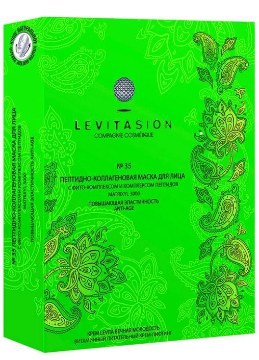 VILENTA НАБОР подарочный №35 пептидно-коллагеновая маска для лица+крем вечная молодостьVilenta<br>Благодаря содержанию  в маске инновационного  активного комплекса пептидов против старения кожи  Matrixyl 3000,  маска оказывает  видимый  эффект лифтинга.  Фитокомплекс  (Эхинацеи пурпурной, Зеленого чая, Лаванды, масла Чайного дерева),  обеспечивает  регенерацию клеток, обладает противовоспалительным, успокаивающим и смягчающим действием.  А такие современные технологии увлажнения как, гиалуроновая кислота и коллаген, увеличивают  процент содержания влаги в коже, делают ее более мягкой и гладкой.<br><br>Вес г: 240<br>Бренд : Vilenta<br>Тип кожи : все типы кожи<br>Консистенция маски : тканевая<br>Часть лица : лицо<br>По времени суток : дневной уход<br>Назначение маски : увлажняющая, омолаживающая, противовоспалительная<br>Страна производитель : Китай