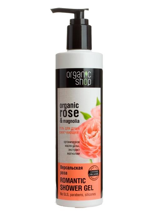 Organic shop Гель для душа смягчающий Версальская розаOrganic shop<br>Романтическое настроение и невероятную мягкость кожи Вам подарит нежный гель для душа Organic shop с органическим маслом дамасской розы и органическим экстрактом магнолии. Масло дамасской розы питает и увлажняет кожу, делая её упругой, нежной и шелковистой. Органический экстракт магнолии насыщает кожу питательными веществами, улучшает её цвет, придаёт ей мягкость и упругость.Объем: 280 млСпособ применения:Небольшое количество геля нанести на влажную кожу, вспенить и тщательно смыть водой.<br><br>Вес г: 350<br>Бренд : Organic shop