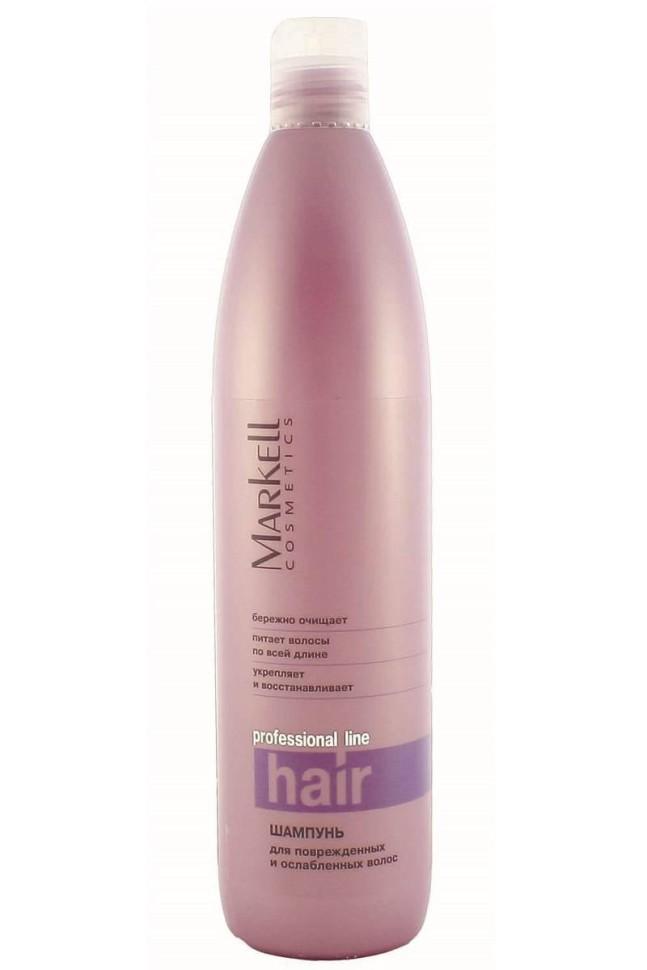 Markell Шампунь для поврежденных и ослабленных волосMarkell<br>Профессиональный шампунь для специального ухода за поврежденными и ослабленными волосами. Эффективно и бережно очищает кожу головы и волосы. Способствует восстановлению гидролипидного баланса, делает волосы увлажненными, гладкими и сильными.-бережно очищает-питает волосы по всей длине-укрепляет и восстанавливаетПрименение: нанести шампунь на влажные волосы, взбить пену и помассировать 1-2 минуты. Тщательно промыть волосы.<br><br>Вес г: 550<br>Бренд : Markell<br>Объем мл: 500<br>Тип волос : поврежденные, тонкие и ослабленные<br>Действие : увлажнение, питание, укрепление, восстановление, разглаживание<br>Тип средства для волос : шампунь<br>Страна производитель : Белоруссия