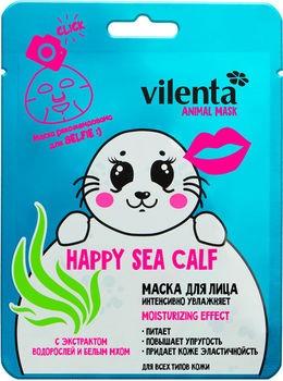 VILENTA ANIMAL MASK Маска тканевая для лица HAPPY SEA CALF увлажняющаяVilenta<br>Увлажняющая маска для лица Vilenta Animal Mask Happy Sea Calf с экcтрактом Водорослей и Белым мхом<br>Преимущества:<br><br>Экстракты водорослей способствуют эффективному освежению и питанию, повышают эластичность и тонус кожи <br>Белый мох обеспечивает кожу природным источником энергии и кислорода для стимулирования синтеза коллагена и эластина.<br>Легкая освежающая формула комплекса масел Ши, и Зародишей пшеницы позволяет поддержать оптимальный уровень увлажненности. Тип кожи: Для всех типов кожиМаска глубоко увлажняет,питает, повышает упругость и эластичность кожи.Применение:<br>1. Наносить на очищенное лицо. 2. Расправьте и нанесите маску на лицо на 10-15 минут до полного впитывания активных элементов. 3. После удаления маски помассируйте лицо массажными движениями. 4.Удалите излишки косметической салфеткой, ополосните лицо водой.<br><br>Вес г: 30<br>Бренд : Vilenta<br>Тип кожи : все типы кожи<br>Консистенция маски : тканевая<br>Часть лица : лицо<br>По времени суток : дневной уход<br>Назначение маски : увлажняющая, питательная<br>Страна производитель : Китай
