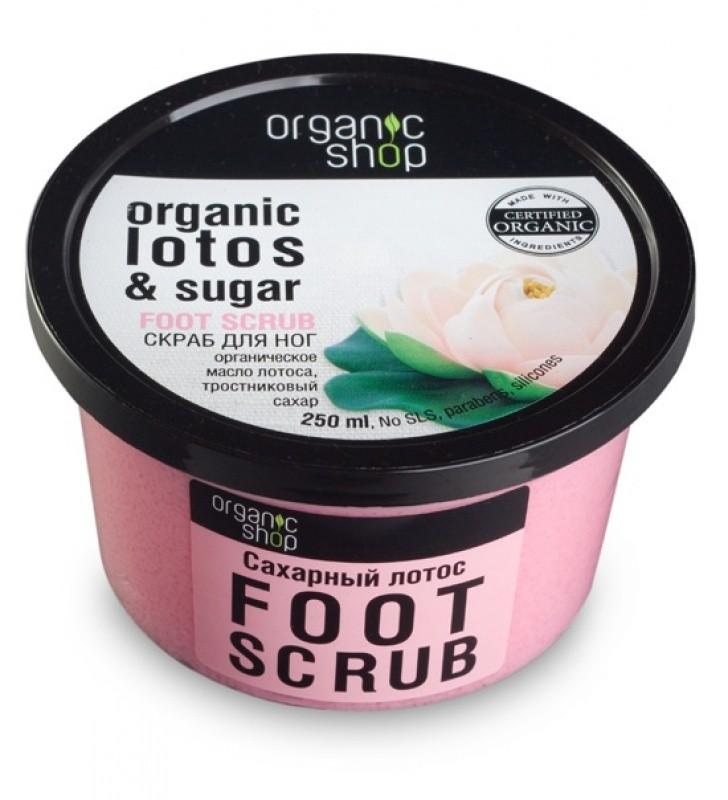 Organic shop Скраб для ног Сахарный лотосOrganic shop<br>Скраб для ног Органик шоп сахарный лотос. Скраб на основе органического масла лотоса и тростникового сахара предназначен для очищения кожи ног. Нежный сахарный скраб превосходно обновляет и смягчает кожу, восстанавливает её структуру, снимает усталость. Органическое масло лотоса питает и смягчает кожу, придавая ей естественную гладкость. Тростниковый сахар мягко отшелушивает кожу, оставляя ее мягкой, нежной и бархатистой.Состав: Organic Nelambium Speciosum Flower Oil органическое масло лотоса, Sucrose тростниковый сахар, Glycerin, Cetearyl Alcohol, Sodium Cocoyl Isethhionate из кокосового масла, Сitric Acid, Silica, Parfum.Способ применения: Нанести на влажную кожу ног массирующими движениями. Смыть водой. Также возможно: Разбавить скраб небольшим количеством воды или масла для ног. Нанести на кожу ног. Помассировать. Смыть водой. Условия и сроки хранения: Срок годности: см. на упаковке. Хранить в местах недоступных для детей. Не использовать после истечения срока годности.<br><br>Вес г: 270<br>Бренд : Organic shop<br>Объем мл: 250<br>Страна производитель : Россия