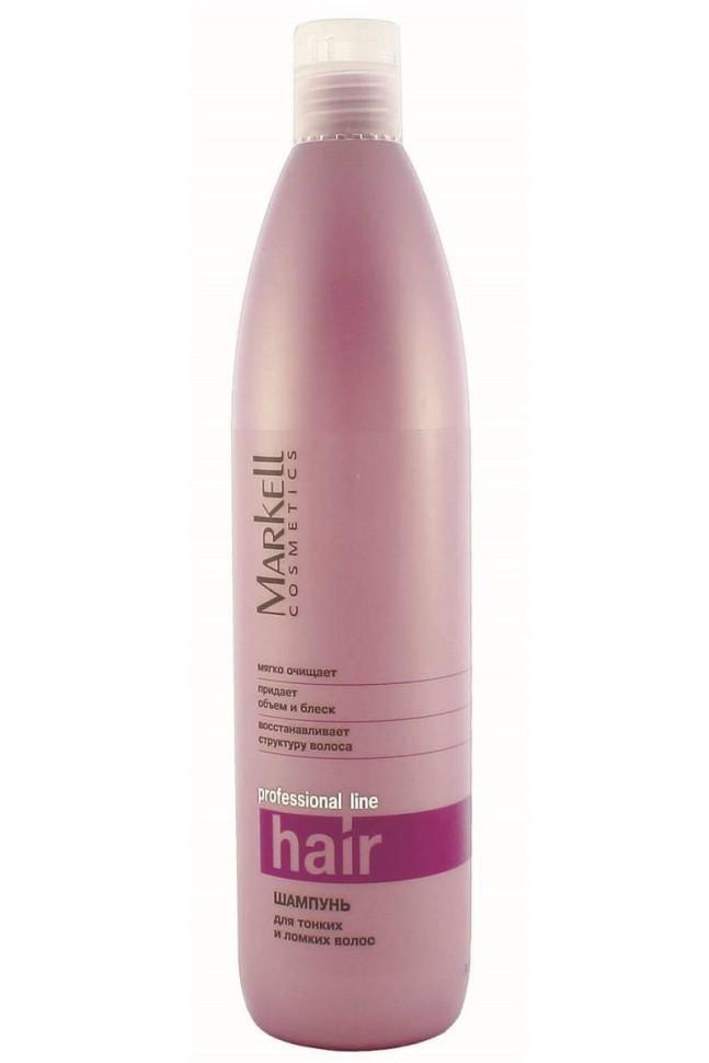 Markell Шампунь для тонких и ломких волосMarkell<br>Профессиональный шампунь для ухода за тонкими и ломкими волосами. Специальный комплекс активных компонентов способствует быстрому восстановлению стержня волос и придания волосам здорового и ухоженного вида.- мягко очищает- восстанавливает структуру волоса- придает объем и блескПрименение: нанести шампунь на влажные волосы, взбить пену и помассировать 1-2 минуты. Тщательно промыть волосы.<br><br>Вес г: 550<br>Бренд : Markell<br>Объем мл: 500<br>Тип волос : тонкие и ослабленные, длинные и секущиеся<br>Действие : восстановление, для объема, блеск и эластичность<br>Тип средства для волос : шампунь<br>Страна производитель : Белоруссия