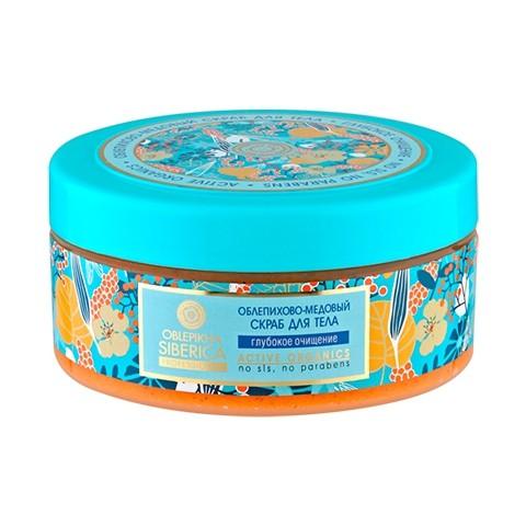 Натура Сиберика Скраб облепиха мед для телаУход за телом<br>В основу профессиональной серии линии по у за волосами OBLEPIKHA SIBERICA PROFESSIONAL был взят уникальный и драгоценный ингредиент – алтайская облепиха. Алтайская облепиха относится к числу лучших источников витаминов, незаменимых аминокислот, а так же жирных кислот омега 3,6,9 и редкой омега 7, ответственных за здоровье и красоту. <br>Специалисты NS тщательно изучили множество сортов облепихи по всему миру и пришли к выводу, что самая полезная и богатая жизненно важными веществами – это алтайская облепиха. В связи с суровым климатом и сильными морозами она обладает адаптогенными свойствами, которые помогают нам сохранить красоту. Масло Алтайской облепихи подходит для а за телом, лицом и волосами. Во всех средствах серии OBLEPIKHA SIBERICA PROFESSIONAL в высокой концентрации содержится масло алтайской облепихи, полученное методом холодного отжима из отборных ягод, собранных вручную.<br><br>Вес г: 350<br>Бренд: Натура Сиберика<br>Объем мл: 300<br>Страна производитель: Россия