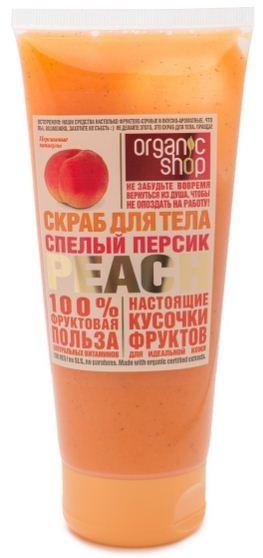 Organic shop Скраб для тела спелый персик 200мл.Organic shop<br>Скраб для тела СПЕЛЫЙ ПЕРСИК PEACH нежно очищает кожу, не пересушивая её, ведь он не содержит мыла, SLS и соль. Обогащенная формула насыщена фруктовыми витаминами, а измельченные косточки фруктов и семена ягод нежно отшелушивают и обновляют кожу.Способ применения: Нанесите на влажную кожу лёгкими массирующими движениями, смойте водой.Объем: 200 мл<br><br>Вес г: 230<br>Бренд : Organic shop<br>Объем мл: 200<br>Страна производитель : Россия