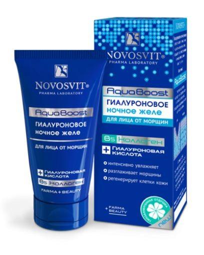 Novosvit гиалуроновое ночное желе «AQUABOOST» для лица от морщин 50 млNovosvit<br>Действие— Интенсивно увлажняет— Разглаживает морщины— Регенерирует клетки кожиЭффективностьГиалуроновое ночное желе обеспечивает интенсивное и длительное увлажнение, насыщает кожу омолаживающими и питательными компонентами. Комплекс AquaBoost поможет удержать и сохранить запасы влаги в коже во время сна, создавая идеальные условия для отдыха кожи. Активизирует регенерацию клеток кожи, разглаживает морщины, улучшает цвет лица.Гель-желе с освежающей текстурой, мгновенно впитывается, снимает напряжение, восстанавливает водный баланс. Суперувлажнитель гиалуроновая кислота создает резервуар воды для кожи, обеспечивая длительное увлажнение во время сна, способствует естественному разглаживанию морщин и обновлению кожи.Уже через 4 недели кожа выглядит более упругой, сияющей и увлажненной.Способ примененияНаносить вечером легкими движениями пальцев на чистую кожу лица и шеи.<br><br>Вес г: 70<br>Бренд : Novosvit<br>Объем мл: 50<br>Тип кожи : все типы кожи<br>Консистенция : крем, гель/бальзам<br>Тип крема : увлажняющий, питательный, восстанавливающий<br>Возраст : 40+, 45+<br>Эффект : эластичность, сокращает морщины<br>По времени суток : ночной уход<br>Страна производитель : Россия