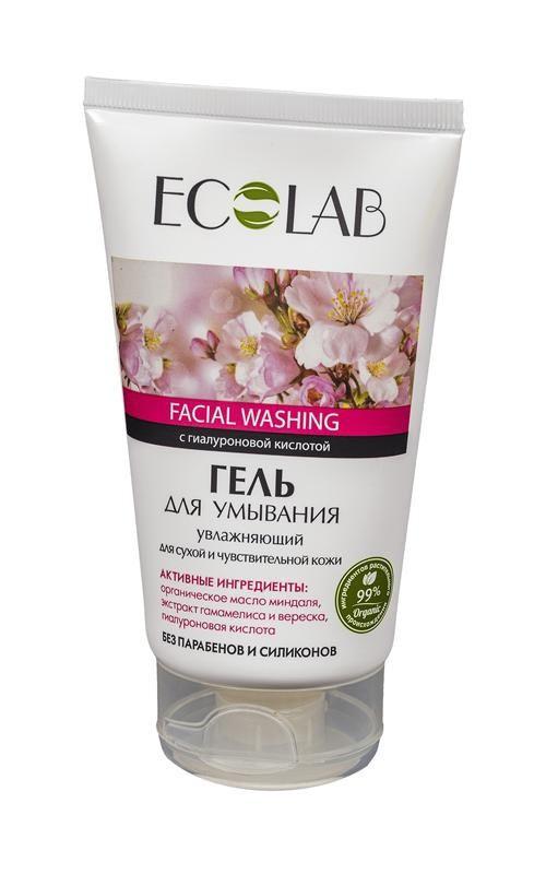 Ecolab Гель для умывания Увлажняющий для сухой и чувствительной кожиГели и пенки<br>Гель для умывания для сухой и чувствительной кожи содержит 99% ингредиентов растительного происхождения.<br>Входящее в состав органическое масло миндаля наполняет кожу влагой, питает, тонизирует, смягчает и улучшает цвет лица, кожа становится гладкой и эластичной. В нем содержится большое количество полезных витаминов: F, A, E. Экстракт вереска – мощный антиоксидант, смягчает и увлажняет кожу, оказывает очищающее и успокаивающее действие. Экстракт гамамелиса освежает и тонизирует. Гиалуроновая кислота является самым эффективным увлажняющим компонентом, способствует удержанию воды в тканях и значительно улучшает биодоступность активных ингредиентов.<br>Продукт не содержит парабенов и силиконов.Способ применения:Нанести небольшое количество геля на влажную кожу лица массажными движениями, затем смыть теплой водой. Для наружного применения.Экстракт гамамелиса широко используют в косметических и лечебных целях, он оказывает антисептическое и тонизирующее действие.<br><br>Вес г: 170<br>Бренд : Ecolab<br>Объем мл: 150<br>Тип кожи : сухая, чувствительная<br>Вид очищающего средства : гель<br>Страна производитель : Россия